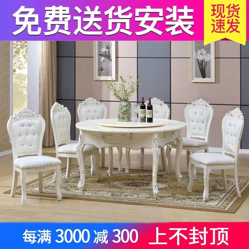 重庆白色欧式圆桌餐桌两用麻将机批发 零售