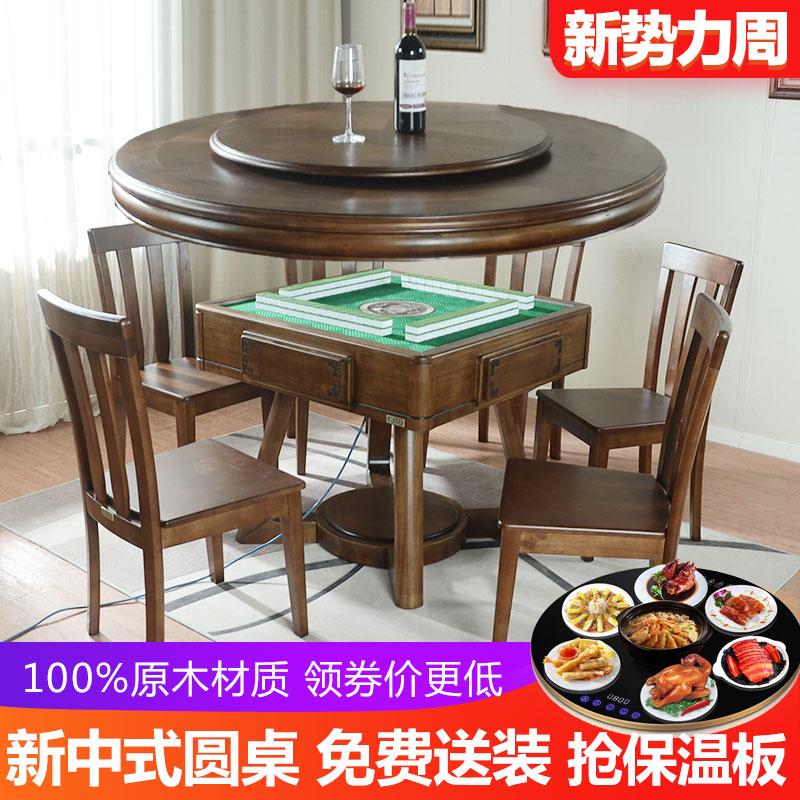 重庆主城折叠麻将桌